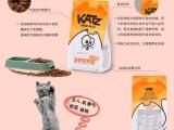 波斯猫吃猫粮好-进口猫粮欧冠猫粮幼年猫粮400g