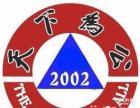 2015年贵州省事业单位面试培训开班通知