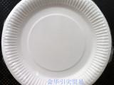 7寸 一次性纸盘/托盘/纸碟/白色纸盘/蛋糕盘/画画盘子/一次性