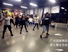 广州天河哪里有五一爵士舞零基础短期特训班?
