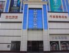 方城县电子商务产业园开始招租了