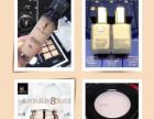 化妆品代购怎么做,海外化妆品代购货源