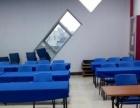个人出租虹口大中小型会议室培训教室日租短租