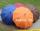 台州广告伞,LOGO定制,银行保险送礼礼品