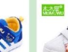 网店微商城男童鞋货源单件发货加盟
