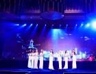 上海活动策划,舞美灯光,模特礼仪,主持人,演艺演出等服务