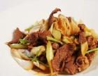 学清真菜哪个学校好 北京清真菜厨艺培训班