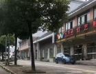 亏本甩卖 腾冲世纪 商业街卖场 79平米