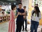 义乌义博会百货展想要创业还是要看看柠檬邦展位