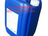 山东循坏水缓蚀阻垢剂 25kg桶阻垢剂,厂家直销阻垢剂
