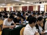北京二建培训机构学校的地址在哪里