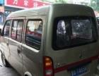 东风k系列2013款 1.2 手动 经典型-7座一手面包车低价出