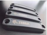 Zebra 斑马耐冲击抗金属硬质标签-标准灰型
