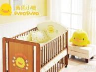 黄色小鸭婴儿床 配套有蚊帐、床垫、床围、小棉絮