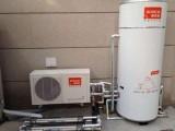 重庆三角热水器在线预约报修