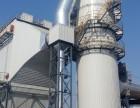 脱硫塔管道罐体保温工程,设备铁皮保温施工队