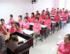洛阳贝蕾母婴护理公司母婴护理师学习班开始招生
