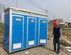 沿河移动厕所出租 流动洗手间租赁 单体流动厕所租售