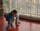 常州兰陵清洗保洁擦玻璃室内清洗打扫卫生清洗油烟机