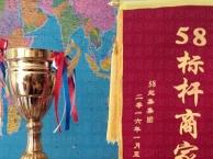 郑州翻译服务 证件、合同、资料、论文、学历翻译盖章