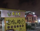 出租台江万象城广场 麦当劳旁边 卤人甲 摊位 转让
