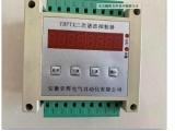 供應YHPTX三次諧波抑制器