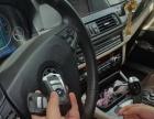 蓬街智发钥匙配置店,30年专业老锁匠开换锁汽车钥匙