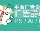北京PS淘宝美工2018火热招生-零基础小班授课