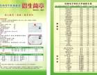 桂林电子科技大学--会计函授专科