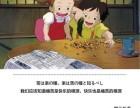 太仓专业日语培训班哪里有 零基础要学多久啊