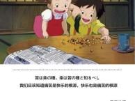太仓专业的日语培训班哪里有 零基础要学多久啊