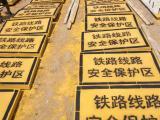 湘潭现货铁路安全保护区ab桩厂家 专业生产厂家