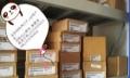 回收西门子模块plc,高价回收西门子触摸屏plc