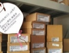 桂林高价回收西门子模块、触摸屏plc