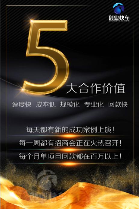 深圳微商外包公司/代运营公司服务怎么样?