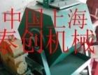 南昌精密机械零配件去毛刺多功能抛光机鹰潭制造厂九江总代理