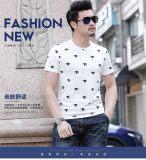 7元男装夏季男士短袖t恤韩版修身圆点打底衫男批发牛奶丝