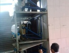 专业空调清洗、油烟机清洗、冰箱、洗衣机、热水器清洗