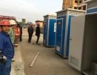 滕州移动厕所租赁演唱会出租滕州马拉松公园厕所租赁