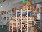 L悬臂货架 仓储架子 横梁式货架 模具货架