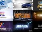 潍坊宣传片政府汇报广告片微电影年会 品质+创意