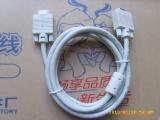 达之隆VGA电脑显示数据线,1.5M-30M双磁环(3+4)高清