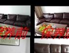 天津巧帮手,红木家具 地板 维修 保养