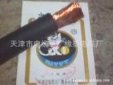 焊把线 YH35电焊机电缆 通用橡套软电缆 YHF焊钳线 最低价