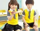 青岛市黄岛区校服订做厂家中小学生校服园服订做国梦童装
