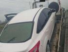 私家汽车托运轿车拖运北京武汉郑州沈阳上海天津济南