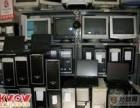 电脑回收,各种铅酸电池回收,纸类回收