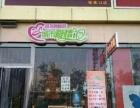 城市爱情炒酸奶加盟 1店顶N店,投资小,门槛低