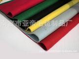 供应【彩色毛毡布】针刺棉针刺无纺布毛毡 量大优惠 厂家直销