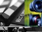 企业宣传片 / 专题片 / 产品演示片 / 景点宣